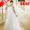 ROBE MARIÉE NICE CL8404