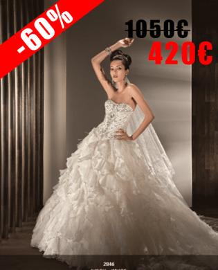 ROBE MARIÉE NICE MD5692