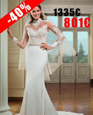 Robe Mariée Nice cm15742