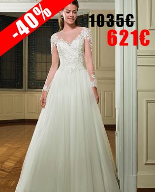 Robe Mariée Nice cm15820